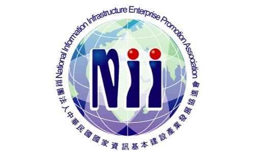 財團法人中華民國國家資訊基本建設產業發展協進會