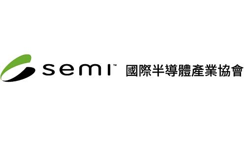 美商國際半導體產業有限公司台灣分公司