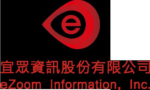 宜眾資訊股份限公司