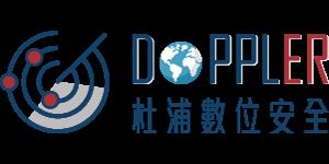 杜浦數位安全有限公司