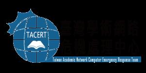 臺灣學術網路危機處理中心